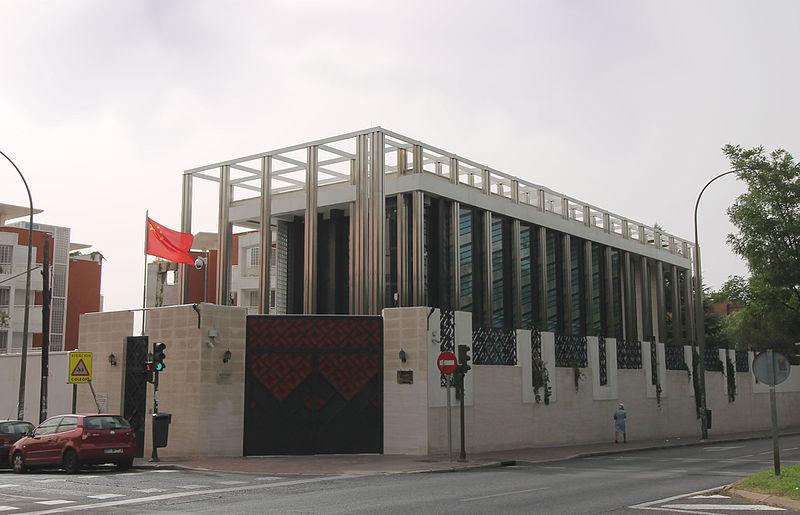 Chinese Embassy in Madrid (Spain) 01.jpg