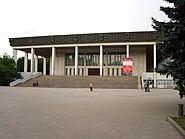 Chisinau Theatre Opera and Ballet