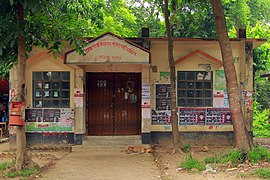 Chittagong University Sub Post Office (02).jpg