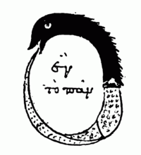 200px-Chrysopoea_of_Cleopatra_1.png