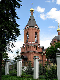 Church of Saint Demetrius of Thessaloniki in Vostochnoe 05.jpg