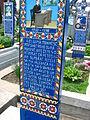 Cimitirul Vesel - Săpânța, Maramureș - detalii 04.JPG
