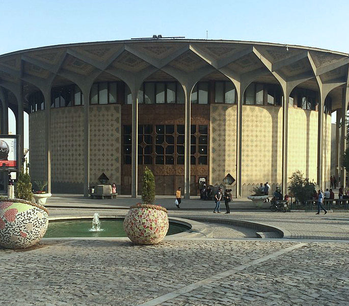 Non Muslim Perspective On The Revolution Of Imam Hussain: File:City Theater, Tehran, Iran.jpg