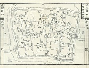 Jiangyin - The walled city of Jiangyin in 1840