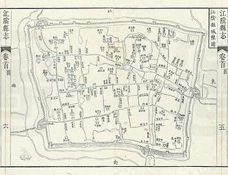 Jiangyin - The walled city of Jiangyin in 1840
