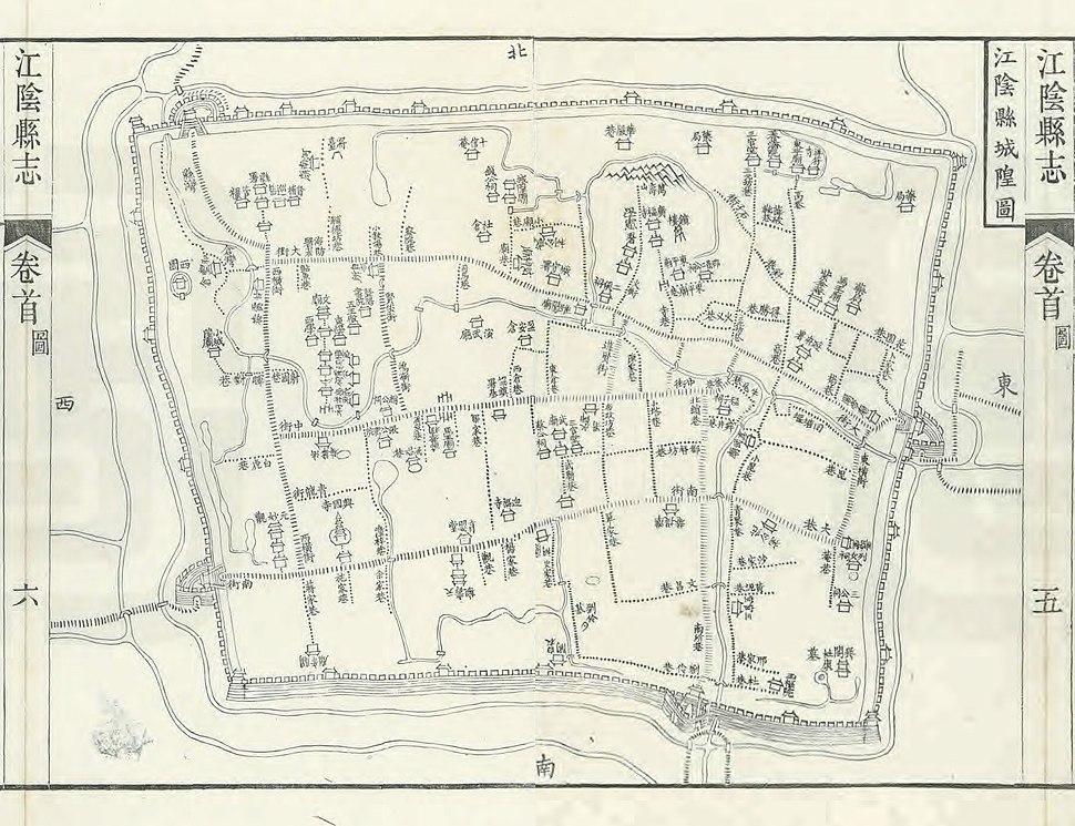 City of jiangyin in 1840