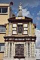 Ciudad de México - Calzada de los Misterios 0905.JPG