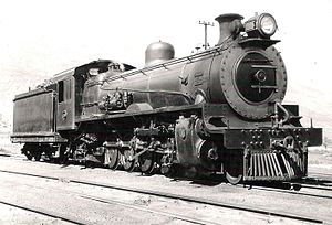South African Class 14C 4-8-2, 4th batch - Class 14CM, fourth batch, possibly no. 2028, c. 1945
