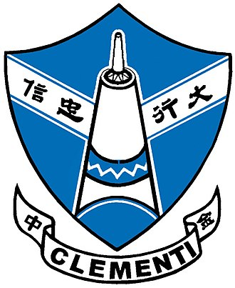 Clementi Secondary School - Image: Clementi Secondary School Badge