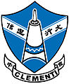Clementi Secondary School Badge.jpeg