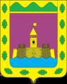 Coat of Arms of Abinsk (Krasnodar krai, 2009).png