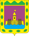Coat of Arms of Abinsk (Krasnodar krai, 2009).png