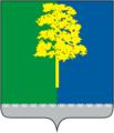 Coat of Arms of Kondinsky rayon (Khanty-Mansia).png