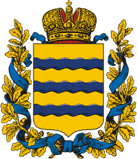 Coat of Arms of Minsk Governorate