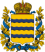 Coat of Arms of Minsk Governorate.png