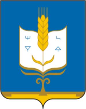 Sterlibashevsky District - Image: Coat of Arms of Sterlibashevo rayon (Bashkortostan)