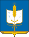 Coat of Arms of Sterlibashevo rayon (Bashkortostan).png