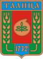 Coat of Arms of Talitsa (Sverdlovsk oblast) (1982).png