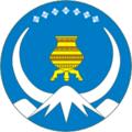 Coat of Arms of Verkhoyansky rayon (Yakutia).png
