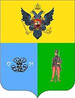 Coat of arms of Novomirgorod 1845.JPG
