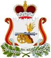 Coat of arms of Smolenskaya Oblast.TIF