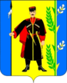 Coat of arms of Vyselki.png