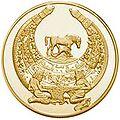 Coin of Ukraine Pectoral R.jpg