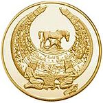 Coin of Ukraine Pectoral R.jpg