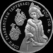 Coin reverse Sofia of Halshahy