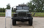 Combat vehicle 2B17-1 from 9K51M Tornado-G MLRS - TankBiathlon14part2-41.jpg