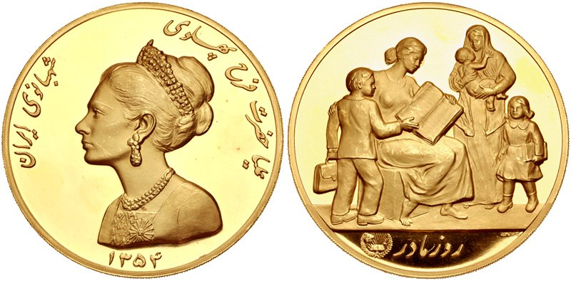 Commemorative gold medal issued in the Pahlavi era on the occasion of Mother's Day