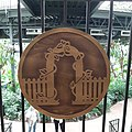 Conservatory Emblem - Gaylord Opryland.jpg
