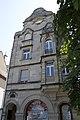 Constance est une ville d'Allemagne, située dans le sud du Land de Bade-Wurtemberg. - panoramio (172).jpg