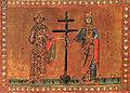 Constantine elene 11c.jpg