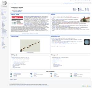 Croatian Wikipedia