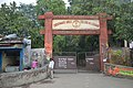 Crosthwaite Girls College Entrance - Allahabad - 2014-07-06 7269.JPG