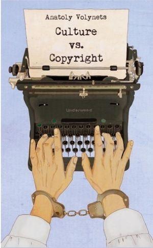 Culture vs. Copyright - Image: Culture.vs.Copyright 02