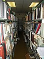 Current Archives (5670360355).jpg