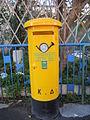Cypriot post box.JPG