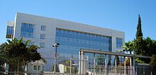 Photo of Central Bank of Cyprus in Nicosia
