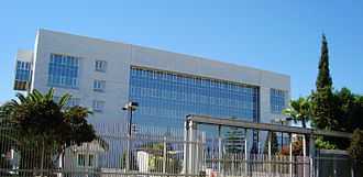 Central Bank of Cyprus - Central bank of Cyprus headquarters in Nicosia
