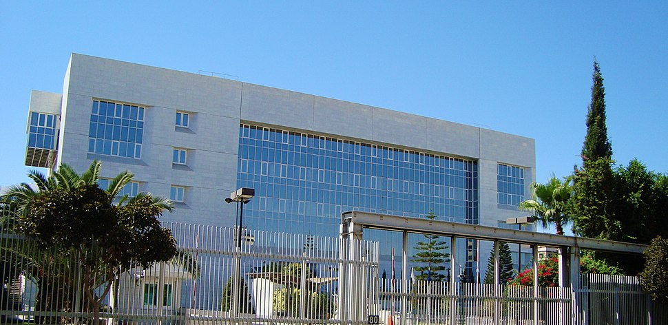 Cyprus central bank Nicosia Republic of Cyprus
