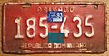 DOMINICAN REPUBLIC 1993, 1994 -PRIVATE VEHICLE PLATE - Flickr - woody1778a.jpg