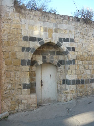 Zahir al-Umar - Zahir's home in Arraba