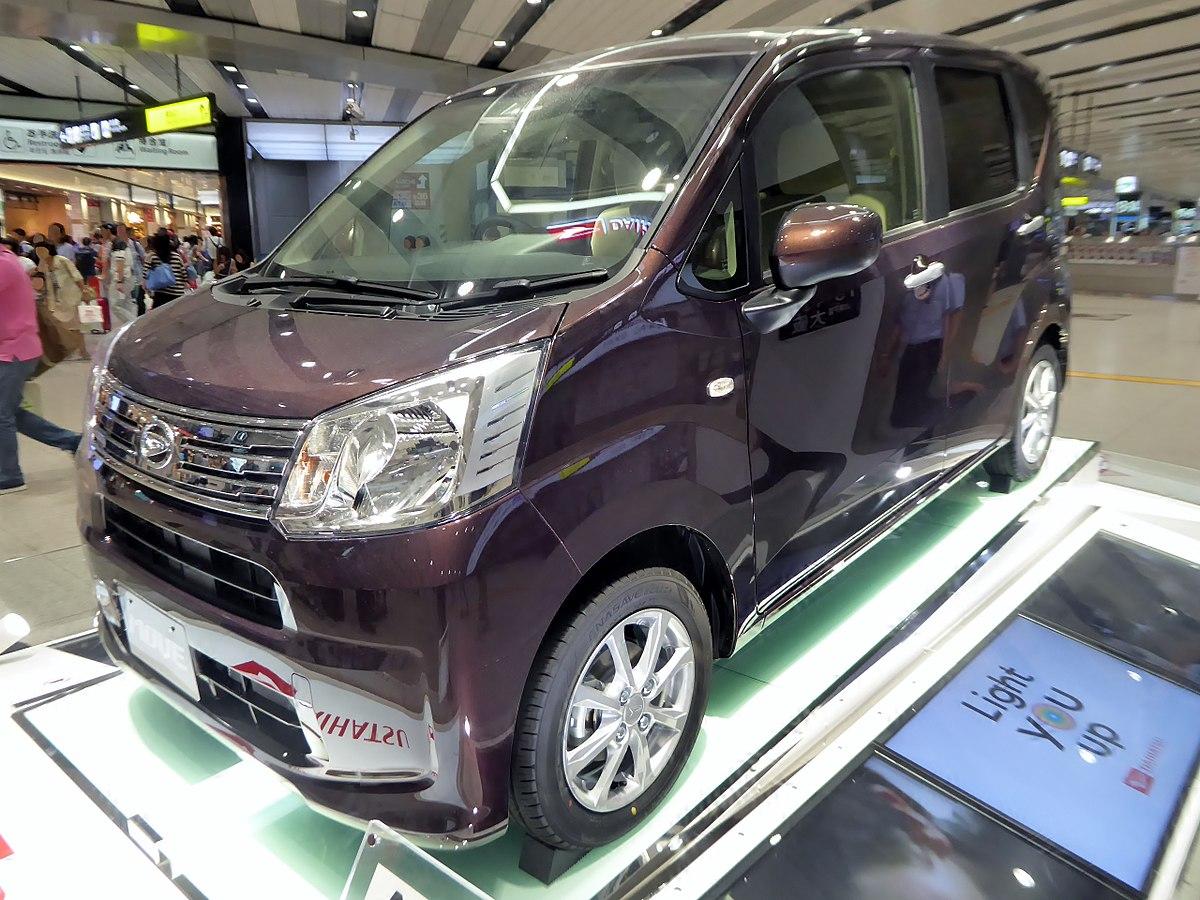 "Daihatsu MOVE X""SA III"" (DBA-LA150S-GBGF) front.jpg"