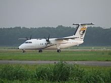 Royal Bengal Airline Wikipedia