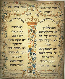 This is an image of a copy of the 1675 Ten Commandments, at the Amsterdam Esnoga synagogue, produced on parchment in 1768 by Jekuthiel Sofer, a prolific Jewish eighteenth-century scribe in Amsterdam. The Hebrew wordds are in two columns separated between, and surrounded by, ornate flowery patterns.