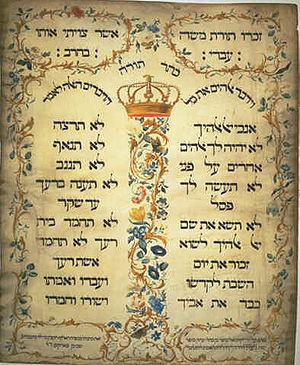 Ten Commandments - Image: Decalogue parchment by Jekuthiel Sofer 1768