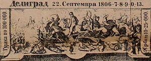 Schlacht von Deligrad (1903)