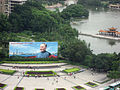Deng Xiaoping billboard 02.JPG